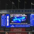 広島 vs 横浜(横浜スタジアム 2017/6/28) 投手陣が踏ん張れず乱打戦を落とす