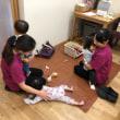 1月22日 ゆりの木アカデミー
