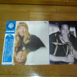 昨日、中古アナログレコードを買ってきました。ボンド・クリーニングを行い、ハイレゾで録り込み中。
