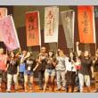 「平埔原住民」を先住民の分類に追加へ 改正案が閣議決定/台湾