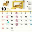 10月も暦通りの診療&トリミングです。
