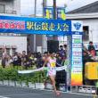 豊川シティーマラソンからの中部実業団駅伝の応援