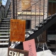 【延南洞のカフェ・VERANDA CupCake】韓国・ソウル旅行⑤2017/6/10
