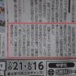 6月17日 欣ちゃんから着信