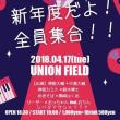 本日(4/17)UNIONFIELDさんでライブ!/冬季から夏季に変わる日!
