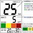デジタル温湿度計 快適ナビプラス PC-5500TRH 佐藤計量器
