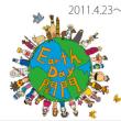 4/23(土)24(日) アースデイ関門2011