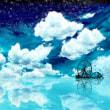 迷霧散盡的那片藍天