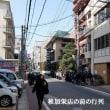 稚加栄のランチ(福岡市中央区)