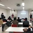 2018東京イントロダクションコース開催