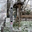 散策!秋田(1) 新潮社記念文学館を見学し、武家屋敷通りを歩く