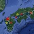 認めたくない、日本の憂うべき現状(8) - 中西部地下原発マップ