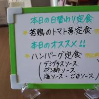 お待ちしております(^o^)/
