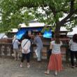 福岡県八女福島の白壁の町並み