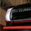 東京モーターショー2007/MINI Clubman Cooper