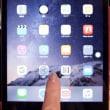 8月17日 iPad がこわれた!!