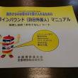 2月1日より銀聯カード決済を導入します。