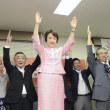 横浜市長選 林氏が三選 !!