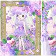 ニコッとタウン 2017年6月(10) 紫陽花のアーチ ~Hydrangea Frame~