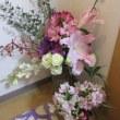 開店花と生け花花材