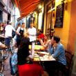 ボローニャ⑬ ボローニャ最終日。イータリーでの夕食、夕焼けの空。