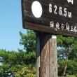 秩父鉄道フリーハイキング2018 コース詳細発表