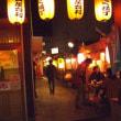 2013秋 八戸を旅する