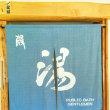 [札幌]手稲極楽湯😌♨です。