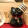 猫ギフトBOXセットだにゃ〜! @nara_mise