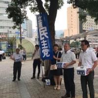 西日本豪雨災害の被災地へ