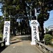 2018・4・20 かながわ名木100選 小田原市・小田原城址公園の御感のフジ