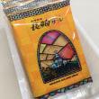 長崎の美味いもん!④