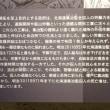福岡発〜バイクで宗谷岬へ・・・12日目   網走監獄