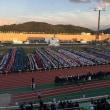 障害者スポーツ大会閉会式
