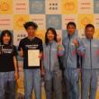 第32回春一番伊達ハーフマラソン「ハノハノ速報」
