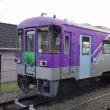 北条鉄道フラワ2000-2