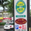 """大悲願寺の""""白萩""""を観に行く(あきる野市)"""