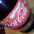[久々][コーラ]なんと2リッターのペットボトル