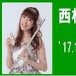 Music Salon PIANITY 本日11月10日(金)は!!