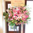 ピンクのスタンド花