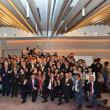 10月31日(金)デール・カーネギーのネットワークイベント開催