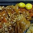 魚野の里 ★コシヒカリ定食