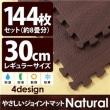 やさしいジョイントマット ナチュラル 約8畳本体 レギュラーサイズ ダークウッド