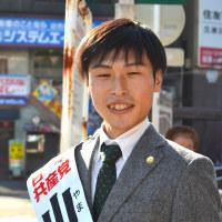 動画 10/18 日本共産党街頭演説