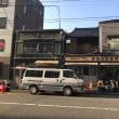築地の食料品店