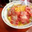 仲木戸 吉田大飯店 ねぎチャーシュー麺
