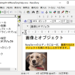 画像が貼れる唯一のメモソフト - NanaTerry