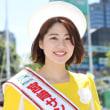 「宮崎サンシャインレディ」巨人×横浜 戦「宮崎デー」東京ドーム