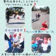 外体操~秋レクの練習しました❣