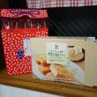 今日のアイス♪ 「桔梗信玄餅アイスバー」とセブンプレミアム「きなこもちバー」 #セブンスイーツアンバサダー